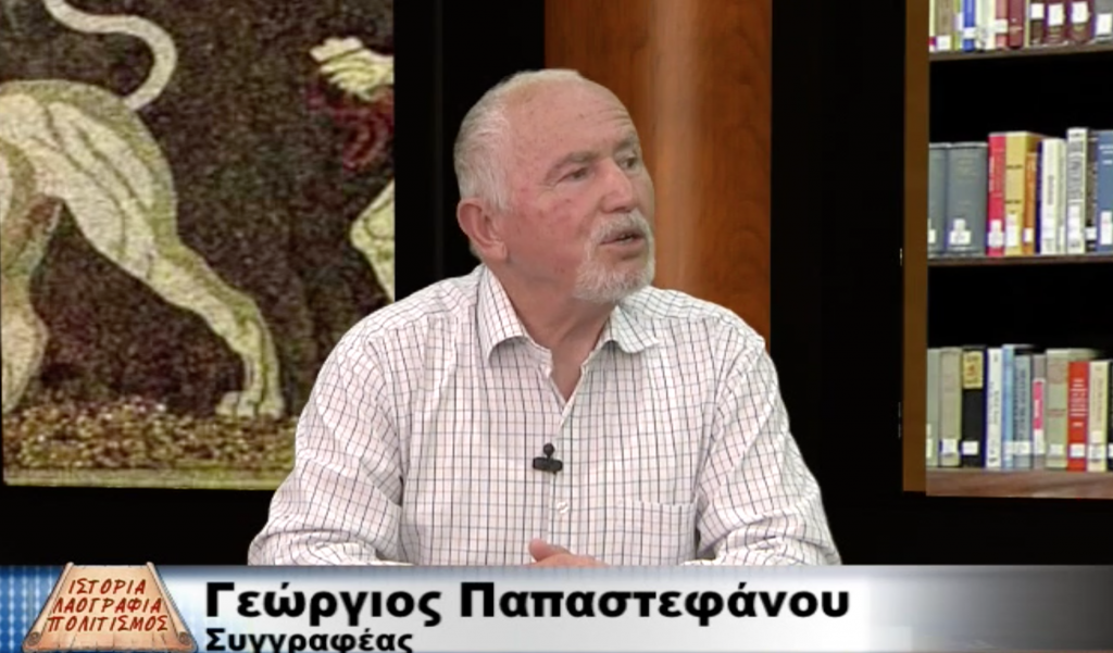 Georgios Papastefanou on Pella TV 2015