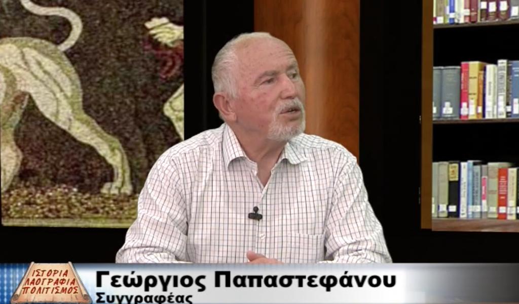 Georgios Papastefanou on Pella TV 2015